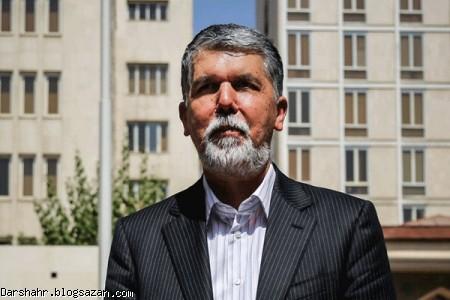 روز نکوداشتن حافظ,وزیر فرهنگ و ارشاد اسلامی