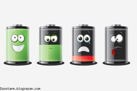 دانستنی ها,دانستنی,باتری,شارژ باتری