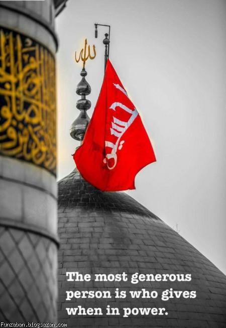 جملات انگیزشی به زبان انگلیسی,امام حسین,شهید