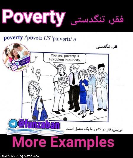 اصطلاحات کاربردی زبان انگلیسی,فقر و تنگدستی