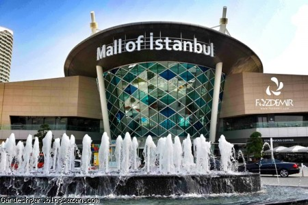 استانبول مال,مرکز خرید ترکیه
