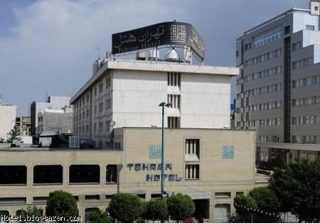 هتل تهران مشهد,هتل ایران
