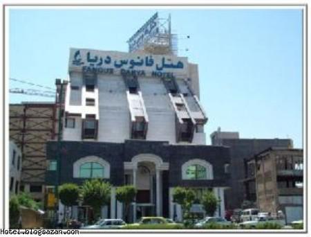 هتل مشهد,رزرو هتل در مشهد,هتل فانوس دریا مشهد