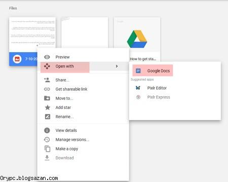 تبدیل فایل PDF و عکس به Word
