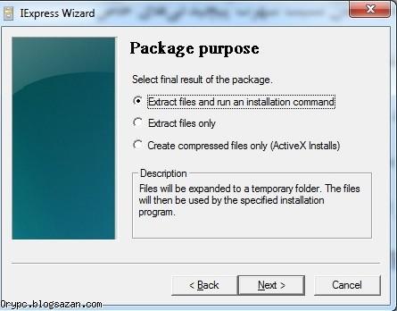ساخت یک setup برای فایل ها