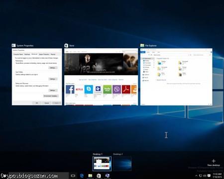 ویندوز 10,آموزش ترفندهای کامپیوتر