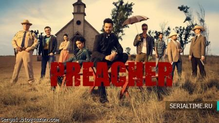 سریال Preacher