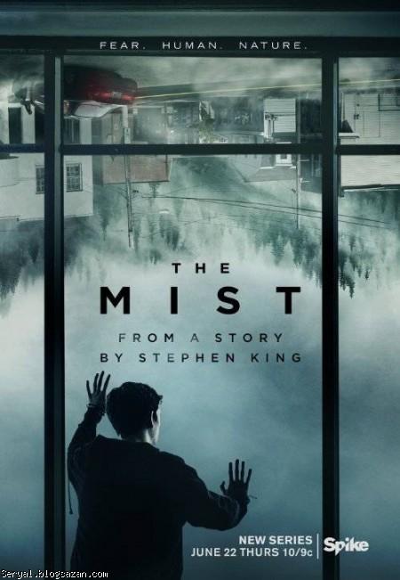 سریال the mist
