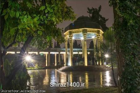 حافظیه شیراز,حافظیه,شیراز,گردشگری شیراز