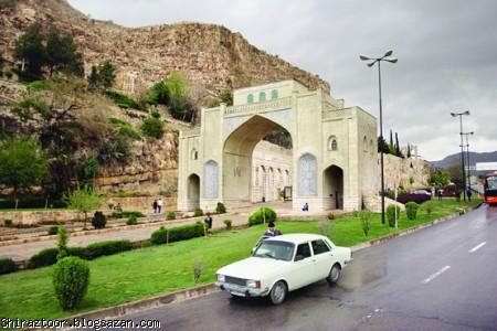 دروازه قرآن شیراز در گذر زمان,گردشگری شیراز
