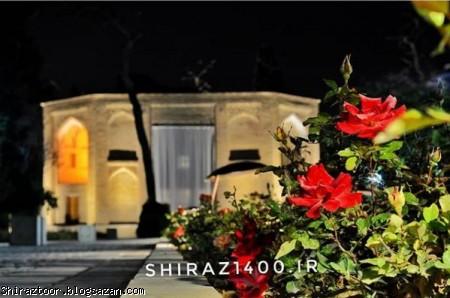 باغ جنت,شیراز,گردشگری شیراز,جاذبه های گردشگری شیراز