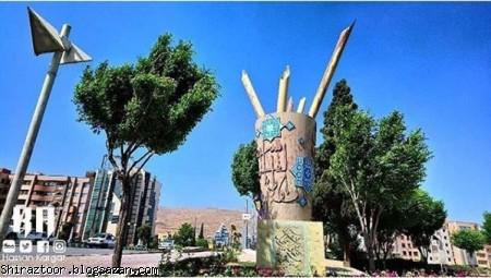 پل باغ صفا,گردشگری شیراز,جاذبه های گردشگری شیراز