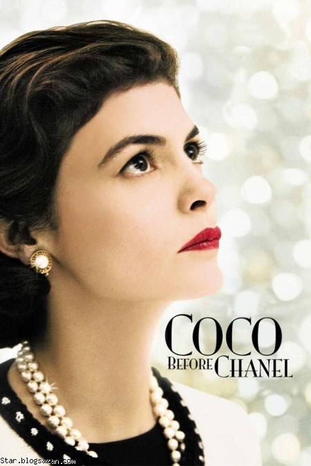 فیلم کوکو قبل از شنل,coco befor chanel,فیلم دنیای مد