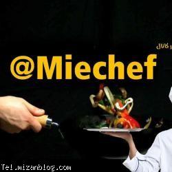 کانال تلگرام آشپزی,کانال تلگرام هنری و آشپزی,کانال تلگرام آشپزی و سفره آرایی