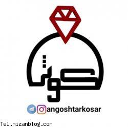 کانال تلگرام فروشگاه اینترنتی,معرفی کانال تلگرام
