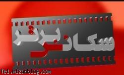 کانال تلگرام سینما,کانال تلگرام فیلم و سرگرمی,معرفی کانال تلگرام