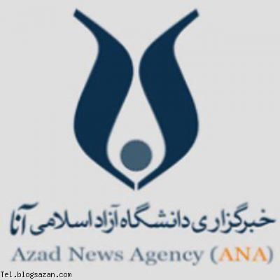 معرفی کانال تلگرام,کانال تلگرام اخبار و رسانه
