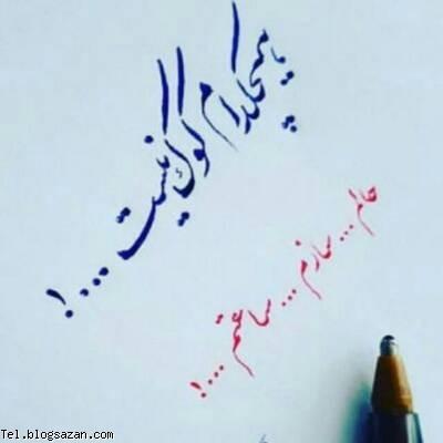 کانال تلگرام ادبی,کانال تلگرام,معرفی کانال تلگرام