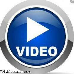 کانال تلگرام,معرفی کانال تلگرام,کانال تلگرام فیلم و ویدئو,کانال تلگرام ویدئو تلگرام