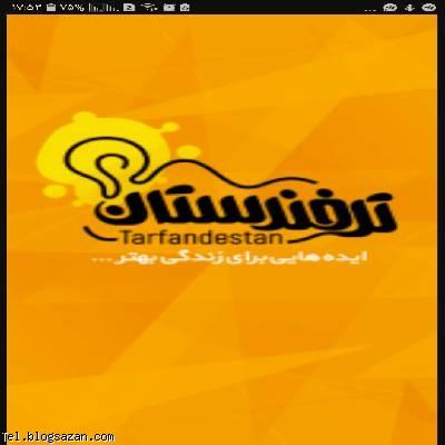 کانال تلگرام آموزشی,کانال تلگرام,معرفی کانال تلگرام