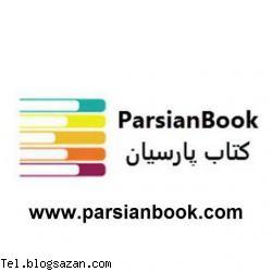 کانال تلگرام معرفی کتاب,کانال تلگرام,معرفی کانال تلگرام