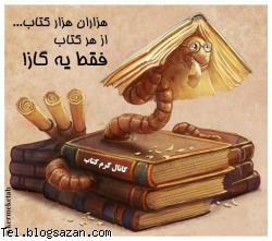 کانال تلگرام,معرفی کانال تلگرام,کانال تلگرام معرفی کتاب,کانال تلگرام فرهنگی