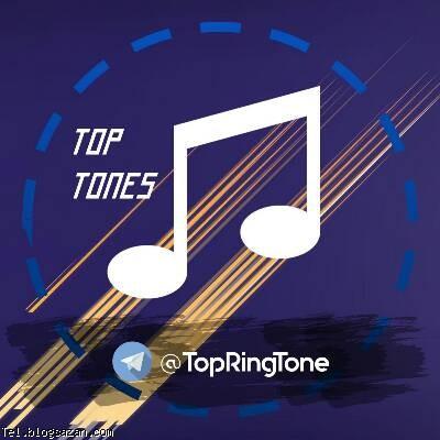 معرفی کانال تلگرام,کانال تلگرام,کانال تلگرام موسیقی