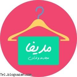 کانال تلگرام مد و فشن,کانال تلگرام سرگرمی,معرفی کانال تلگرام