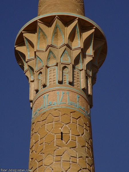 منار ساربان اصفهان,منار ساربان