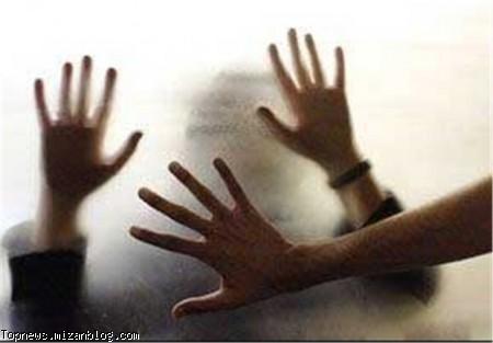 امنیت زنان,خشونت علیه زنان
