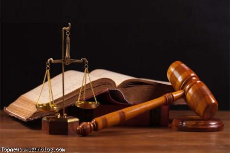 آزمون قضاوت,توزیع کارت آزمون قضاوت,ازمون قضاوت 96