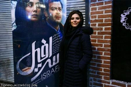 فیلم اسرافیل,آزادی زندانیان غیر عمد,آزادی زندانیان