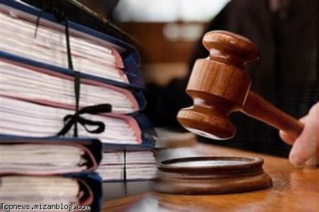 جریمه تعزیزات,سازمان تعزیزات حکومتی
