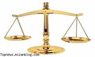 شکواییه تهمت,دستگاه قضایی,اجرای عدالت