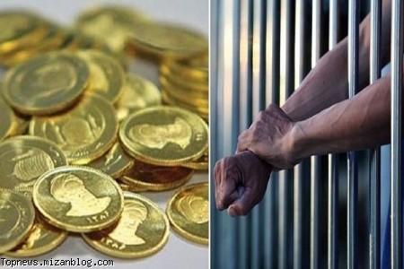 اگر کسی بر اثر <a href='/tag%D9%85%D9%87%D8%B1%DB%8C%D9%87.php'>مهریه</a> در زندان باشد و ادلهای برای اثبات دارایی زوج وجود نداشته باشد، نباید او را در زندان نگه داشت.