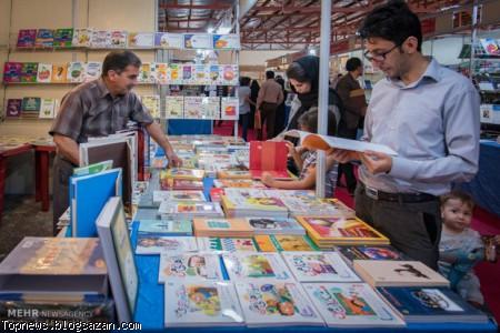 نمایشگاه کتاب استانی,ثبت نام ناشران