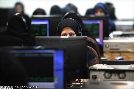 زنان شاغل در ایران,زنان شاغل,دردسرهای زنان شاغل