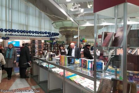 نمایشگاه بینالمللی کتاب,نمایشگاه کتاب,کتاب مینسک,نمایشگاه کتاب مینسک