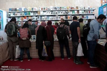 نمایشگاه بین المللی کتاب تهران,سی و یکمین نمایشگاه کتاب,ناشران