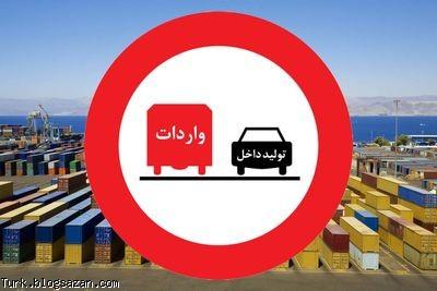 پوشاک ایرانیان,تولید داخلی,وادرات,کیفیت پوشاک