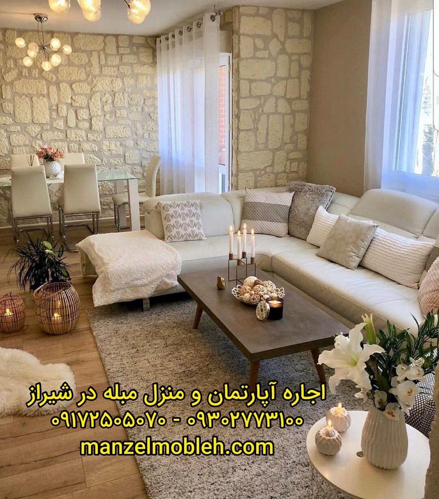 اجاره آپارتمان و منزل مبله شیراز