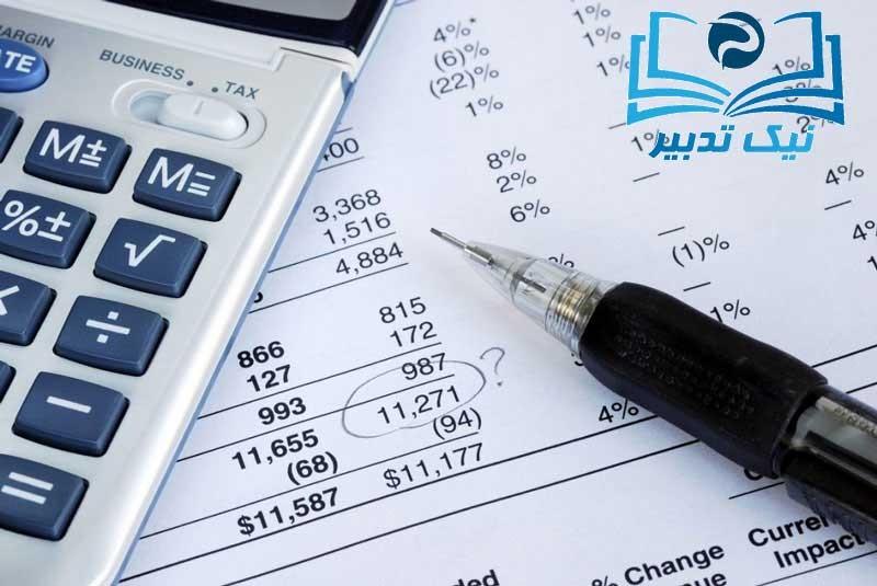 دوره های حسابداری