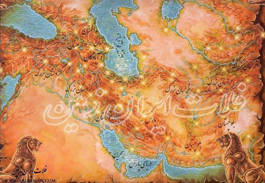 شکل جغرافیایی فلات ایران