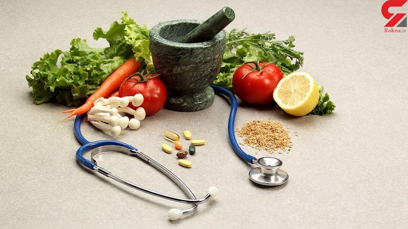 تاریخچه پزشکی ایران باستان