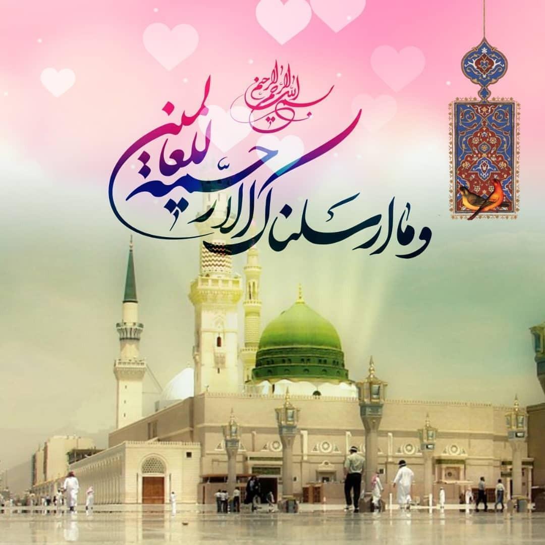 مبعث پیامبر اکرم (ص) بر تمامی مسلمین جهان مبارک باد