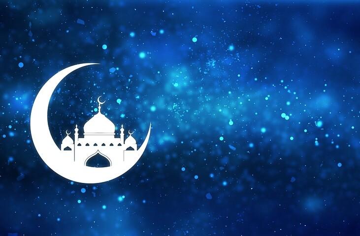 آمد رمضان و عید با ماست