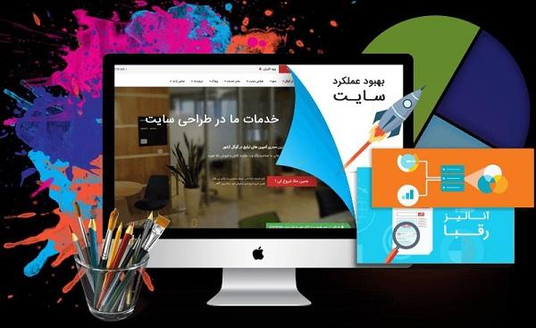 طراحی فروشگاه اینترنتی زیر قیمت تهران 09129613289