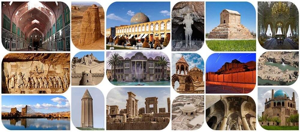 وزارت میراث فرهنگی ، گردشگری و میراث جهانی ایران