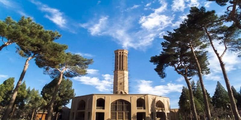 فاصله تهران تا یزد
