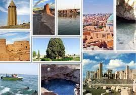 بهترین جاذبه های گردشگری ایران کدام اند؟